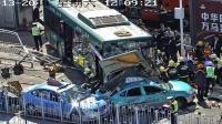 广州火车站529路公交车失控连撞4车 致3人受伤
