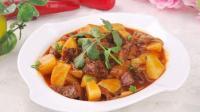 厨子教你做出经典家常菜之土豆烧牛肉, 软糯不失筋道, 带香料配方