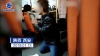 男子公交上跪地卖报 有乘客被强拉强买