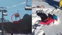小孩从滑雪场缆车上当场坠落