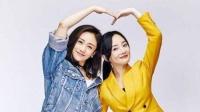刘芸撇清跟李小璐关系 遭网友打脸 180114