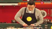 舌尖上的中国: 黄磊炸条鱼讲究真多, 鱼又要淋浴, 又要定型!