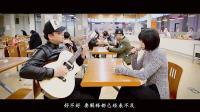 【郝浩涵梦工厂】#前任3-再见前任# 说散就散 (歌手: 芦珊)