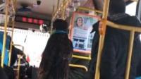 老太坐公交不带证 对司机狂爆粗口