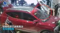 男子无证驾车冲进服装店 女店员被撞墙上