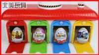 Tayo泰路可愛小巴士玩具车库藏着健达奇趣蛋!