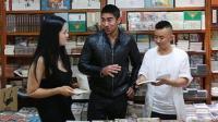 #savage#外国人竟然在小人书店找到自己当年的高考教材, 惊不惊喜!