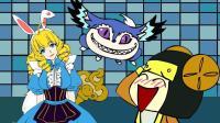 王者荣耀搞笑小动画《鲁班七号梦游仙境》