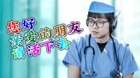 【水蛭】活下去! 作死病人与无良护士!