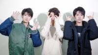 八卦:TFBOYS已获央视春晚邀约 网友纷纷表示期待