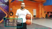 欧洲7-15岁篮球训练教学48课 第3课 蓝球教练 篮球训练营教学参考视频
