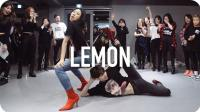 【1M合作】Lia Kim编舞Lemon #savage#