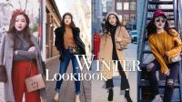 暖冬穿搭合集| 6 outfits for warm winter