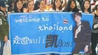头条:王俊凯首赴泰国登当地热搜第一  粉丝接机直播遭众人围观