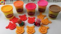 粉红猪小妹玩培乐多彩泥制作小熊维尼玩具
