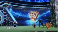 【马云挑战不可能】  中国军犬以服从为天职 8米高空挑战天性