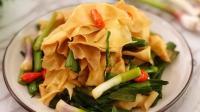豆腐皮的美味做法, 简单易上手, 营养爆表!