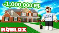 小飞象解说✘Roblox土豪模拟器百万富翁建造豪宅! 连一张床都要180万! 乐高小游戏