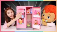 可以做冰淇淋的神奇冰箱 | 凯利和玩具朋友们 CarrieAndToys