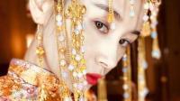 八卦:王子文穿中式新娘装 魅力值爆表