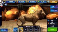 侏罗纪世界游戏第597期: 鬣齿兽★恐龙公园