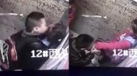 小学生撒狗粮! 熊孩子电梯内热烈亲吻小女孩, 还洋洋得意地挑衅监控