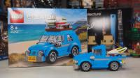 如何将一辆乐高大众甲壳虫改成一辆复古的轻型卡车?