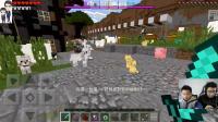我的世界手游服务器小游戏#9★动物躲猫猫★哲爷和成哥
