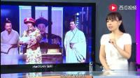台湾名嘴: 台湾节目应该多看看大陆这档节目, 才知道什么是好