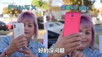 【毒角SHOW】自从歪果仁尝试国产手机的自拍功能, 美颜自拍, 只服中国手机