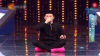 刘能儿子模仿刘能和赵四, 刘能眼眶湿润了!