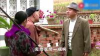刘能到赵四家借酱油, 太逗了, 笑到喷饭!