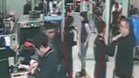 女子大闹机场拒安检 称: 以后不回中国了