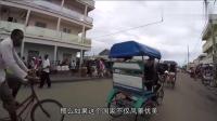 世界上最不发达的国家之一但中国人确能在这里过上幸福富裕的生活