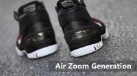 【S-POOP】詹姆斯的首款签名战靴 Nike Air Zoom Generation 复刻回归