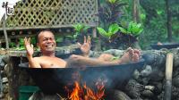 探访菲律宾奇葩热水浴