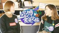 贺州篇: 寻味贺州蚝豉扣, 一道传承历史的美食