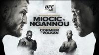UFC220 史上最硬、最重的两场冠军赛 这个星球最强的男人们来了