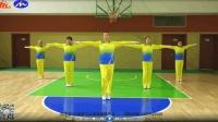 舞之韵 中国梦之队快乐之舞健身操