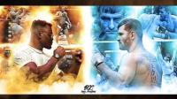 UFC220 米欧奇 vs 纳干诺 KO艺术家们的巅峰决战
