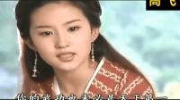 王语嫣说此人将是真正的天下第一, 既不是乔峰也不是扫地僧和虚竹