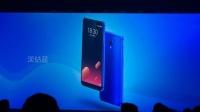 两分钟带你看完魅蓝S6发布会:全面屏+侧面指纹