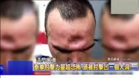 台湾节目: 泰国泰拳肘击力量太强大了! 头被肘击凹了一个大洞!