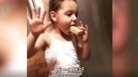 小女孩吃到超美味的零食后, 说好的就吃一口呢?