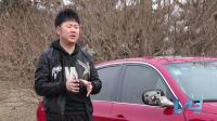 Youku Lab: 妞儿泡多了总是要还的 油腻貂哥爱车后视镜惨遭前任毒手?