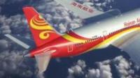 东航海航相继宣布 飞机上可使用手机
