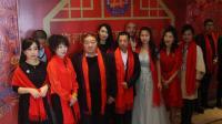 梅河口市新的社会阶层人士联合会2018年会大典走红地毯仪式