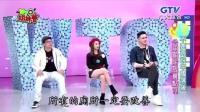 台湾节目: 大陆公测盖得像高级饭店, 里面有自助贩卖机还可以看电视, 非常先进!