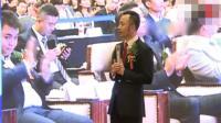 2018 俞凌雄励志演讲视频 成功并不是看你的学历