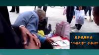 【二胡之家】二胡教程视频(10)二胡名曲高山流水二胡十大名曲欣赏
